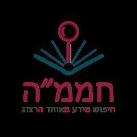 לוגו חממה (מערכת הספריה)